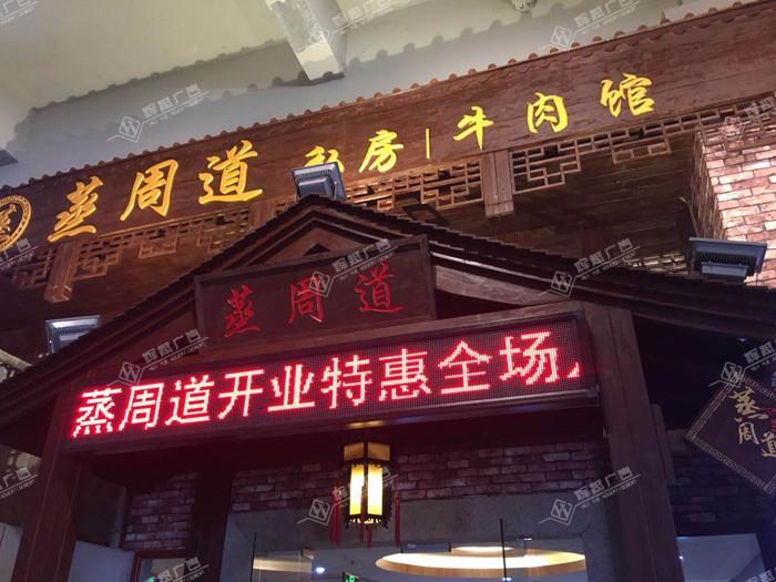 蒸周道——漳州動車站