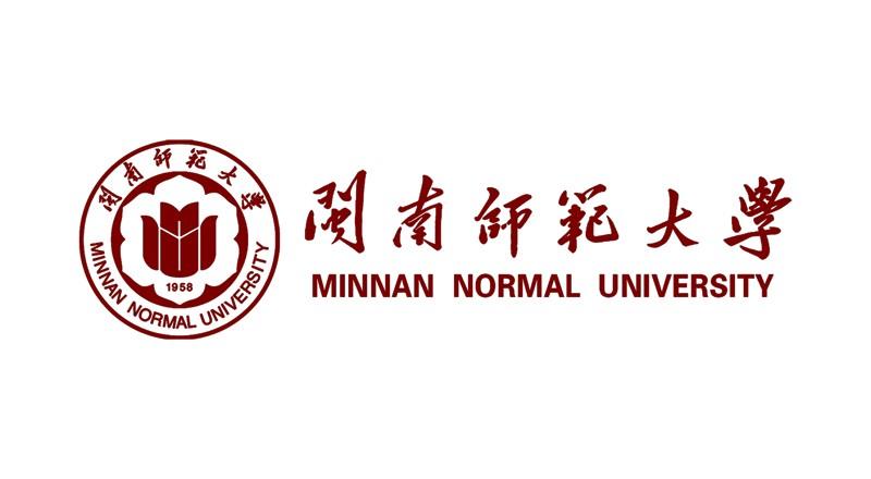 閩南師范大學
