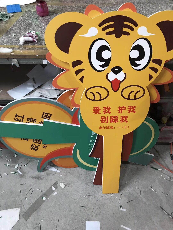 漳州廣告公司 廣告設計制作  花圃標識牌