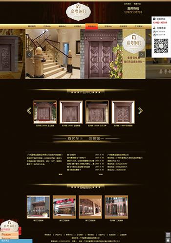 廣州銅門廠