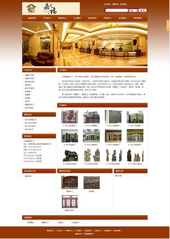 江西嘉福銅門廠
