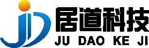 江西居道科技有限公司
