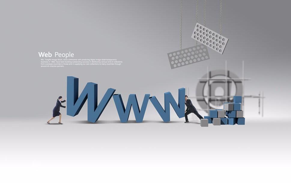 网站建设_13