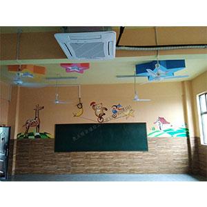 宜春黄冈实验学校彩绘