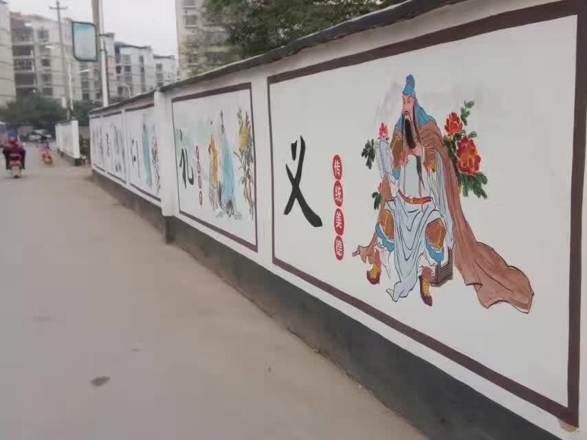 萍乡墙体彩绘