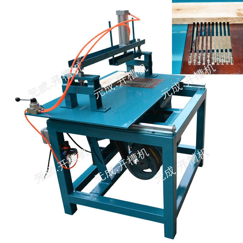 KCJ-木材开槽机