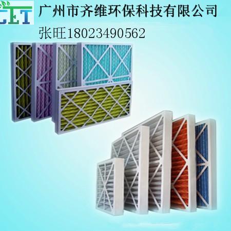 初效折叠纸框过滤网 ,空调网, 纸框折叠过滤器 ,纸框粗效过滤网