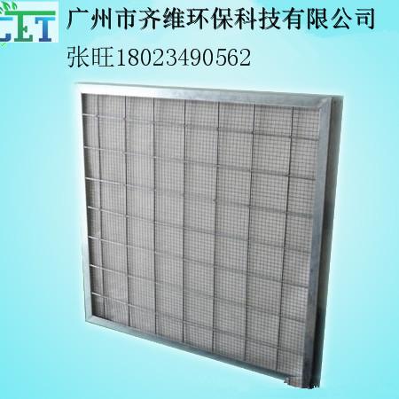 高温过滤网 ,耐高温过滤网, 防尘高温过滤器,G3高温过滤网