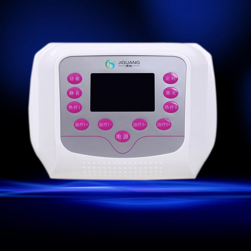 激光脉冲综合治疗仪