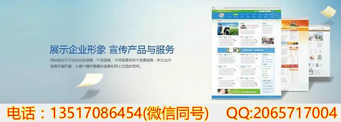 展示企业形象,宣传产品与服务