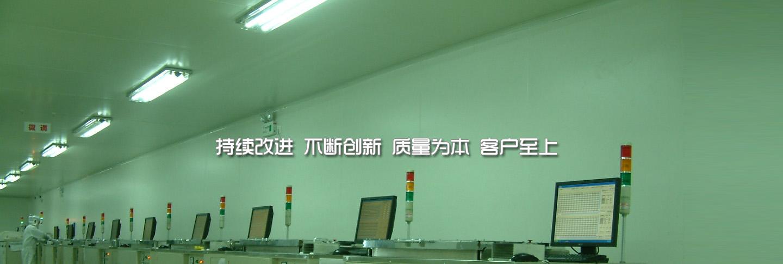 深圳有源晶振