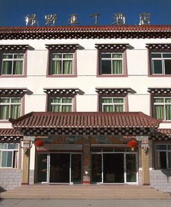 绿野亚丁酒店