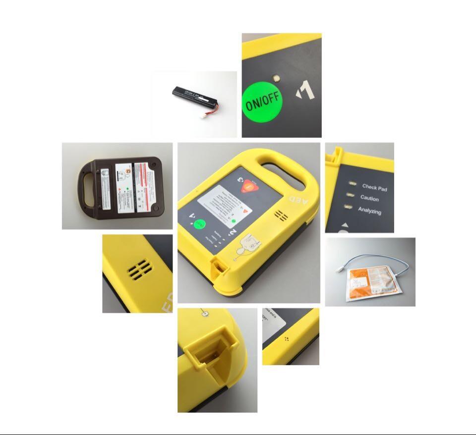 DEFI-5 便携式自动体外除颤仪(AED)